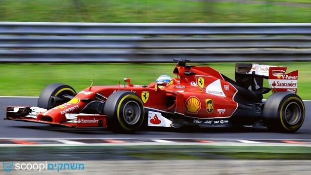 F1 2016 Formula one